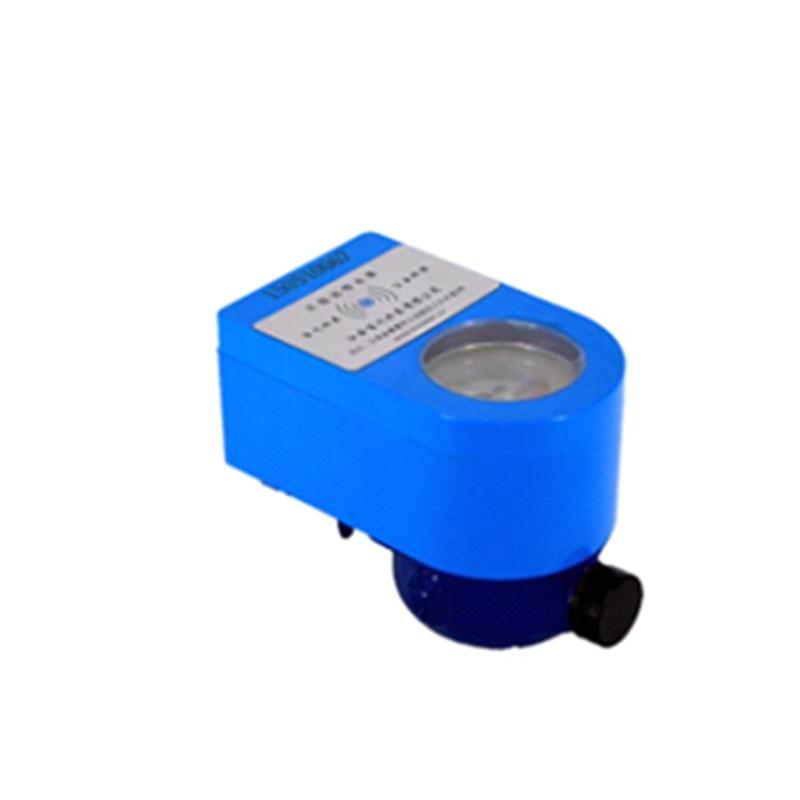 无线远传阀控防冻水表
